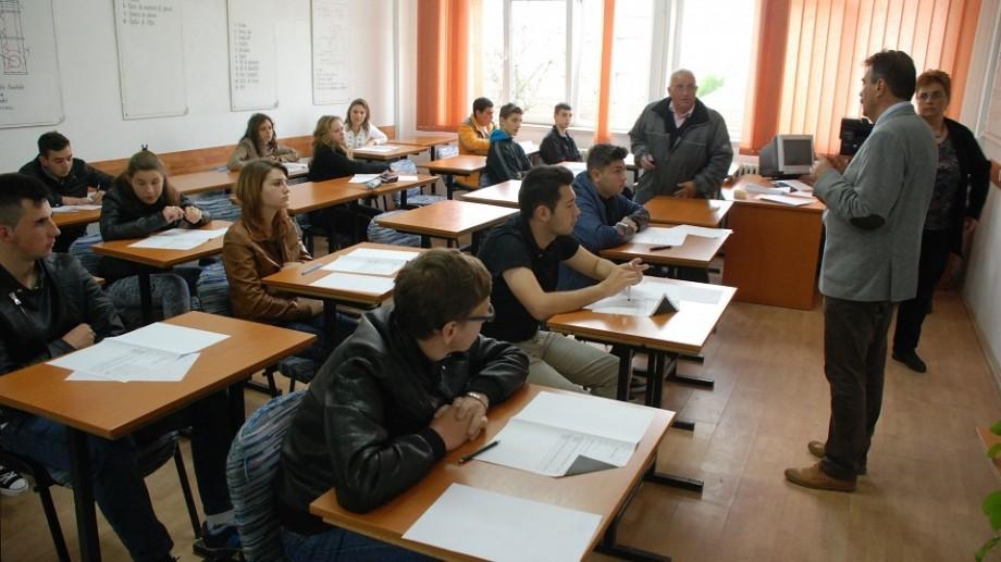 Proprietatea Intelectuală va fi studiată în liceele din Republica Moldova