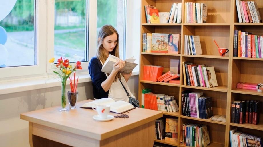 Librăria Bestseller anunță reduceri de primăvară de până la 70%