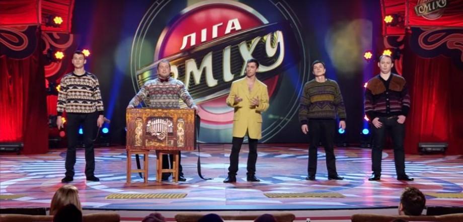 """(video) Moldovenii de la """"Liga Umorului"""" le-au arătat ucrainenilor ce înseamnă """"Moldova style"""""""