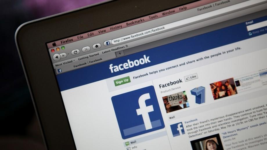 Facebook a raportat creşteri masive ale profitului şi veniturilor în primul trimestru din 2017