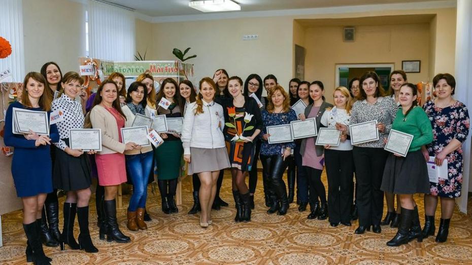"""Profesorii de engleză din întreaga țară pot participa la conferința internațională """"META — Moldova"""""""