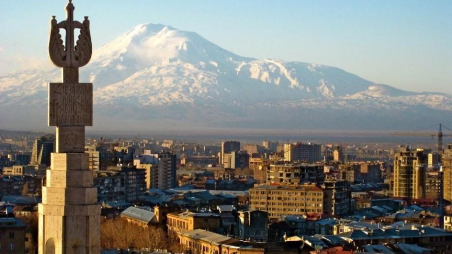 Tinerii cercetători din domeniul științelor sociale și umaniste pot participa la o școală de vară în Armenia