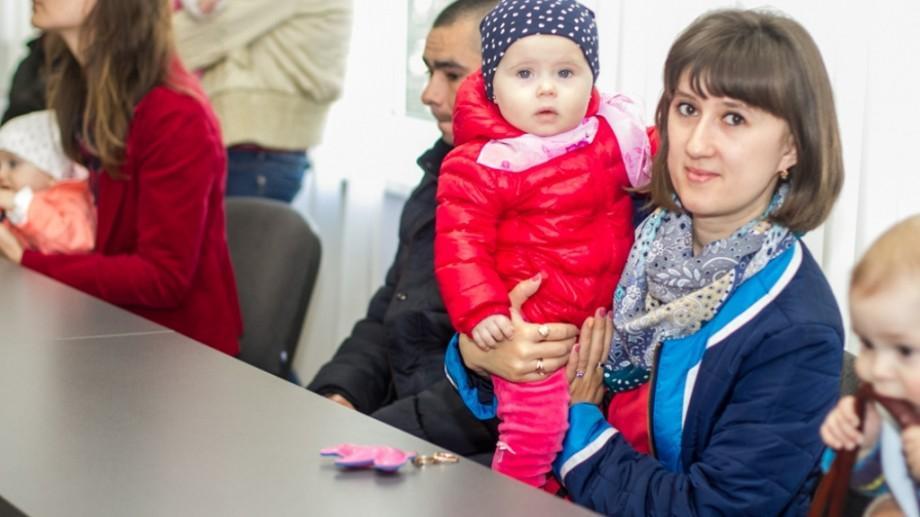 (foto) Încă 30 de familii au primit alocații pentru nou născuți de la primarul Ilan Șor