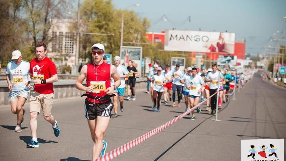 Probe la distanță și curse pentru copii! Participă la primul semimaraton din Bălți