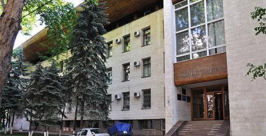Concurs pentru funcția de Agent guvernamental la Ministerul Justiției