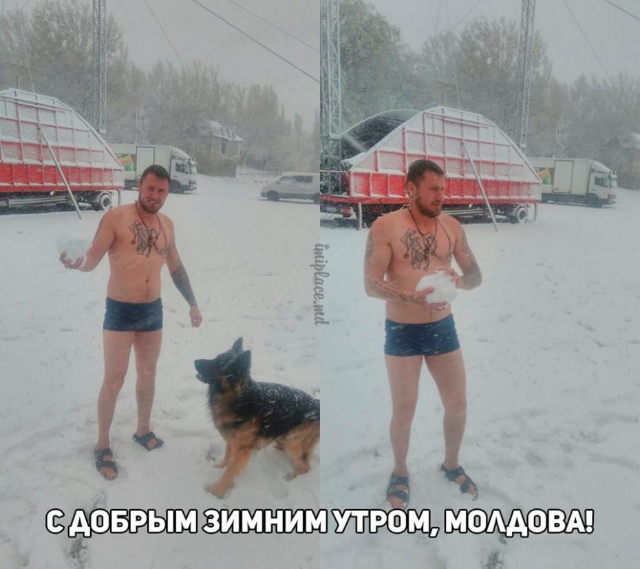 snow3 serghei sadovoi