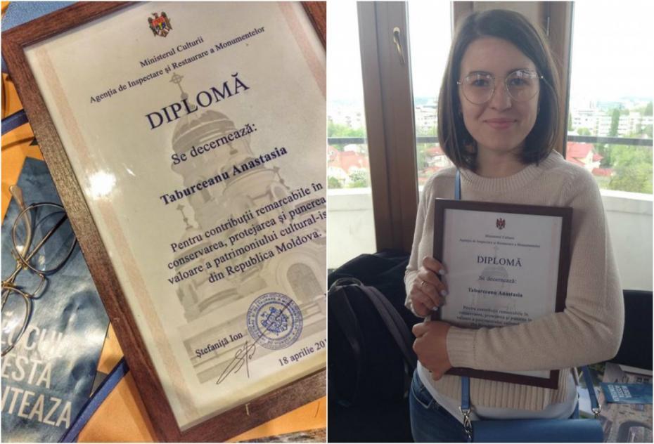 Lista tinerilor remarcați pentru contribuția lor pentru protejarea și conservarea monumentelor din Moldova