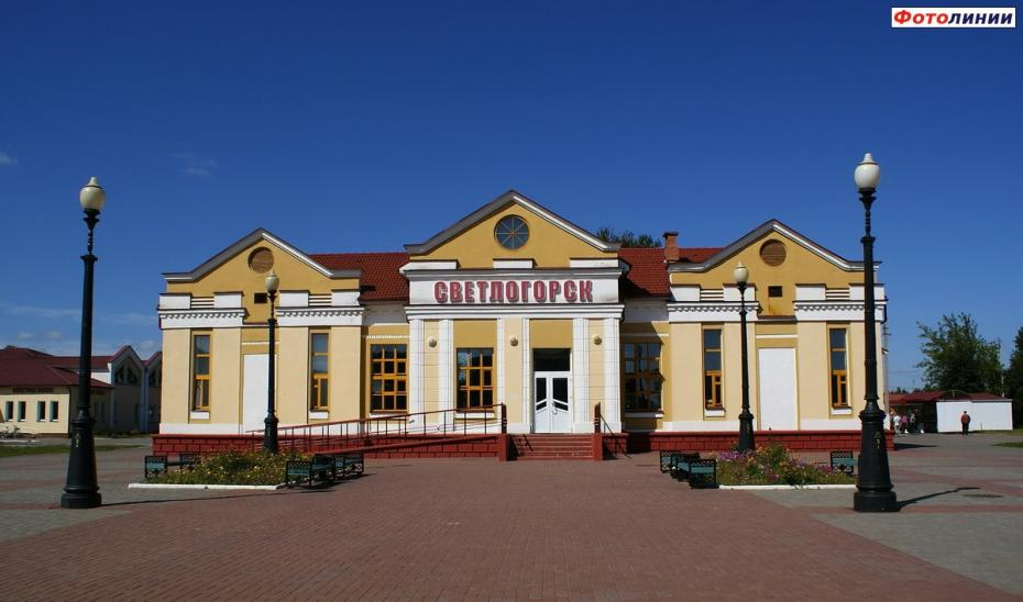 PC: railwayz.info