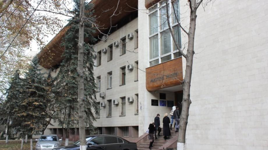 Ministerul Justiției lansează concursul de selectare a voluntarilor în comunicare și relații publice