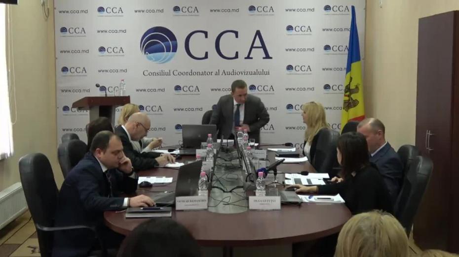 Conducerea CCA și-a prezentat demisia. Cine este noul președinte