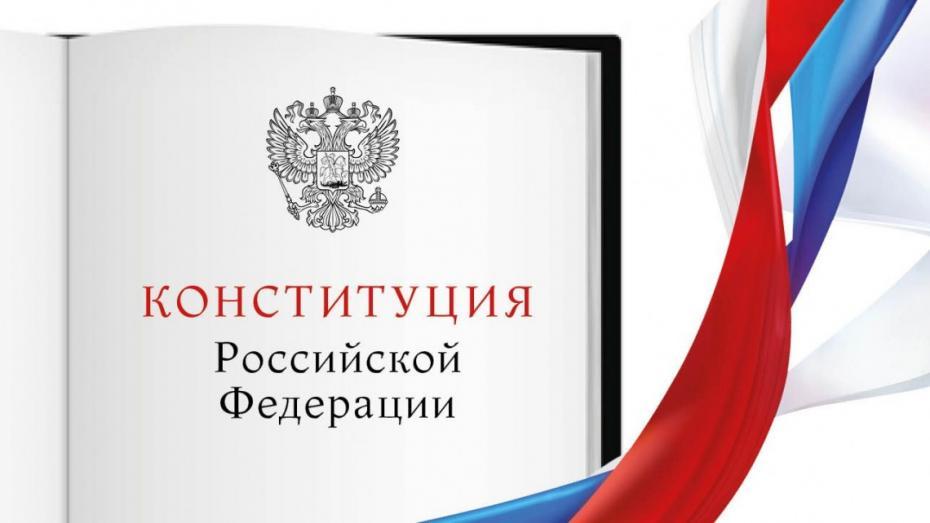 11 oameni au fost arestați în Piața Roșie în timp ce citeau cu voce tare Constituția Federației Ruse