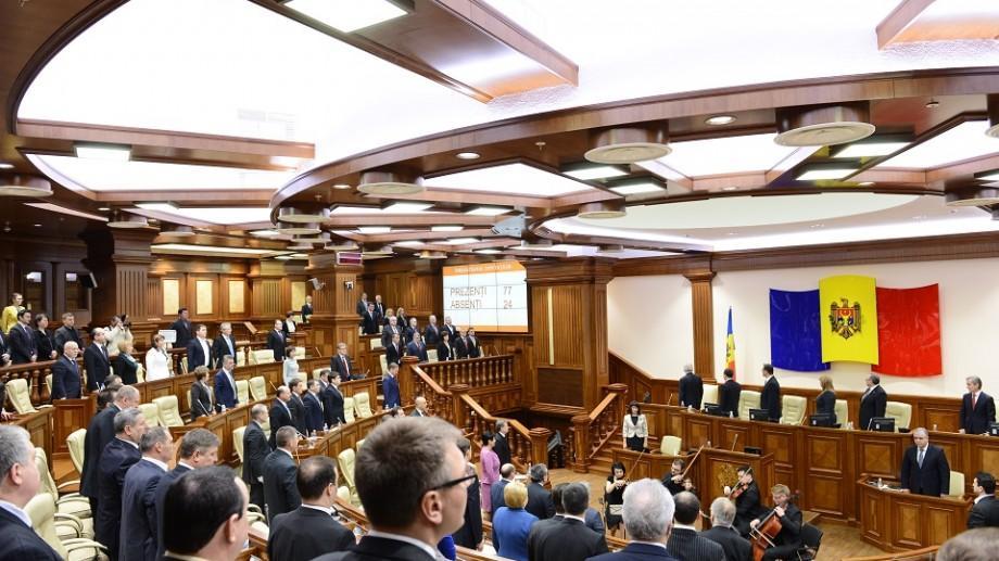 Proiectul votului uninominal a fost votat în prima lectură în Parlament