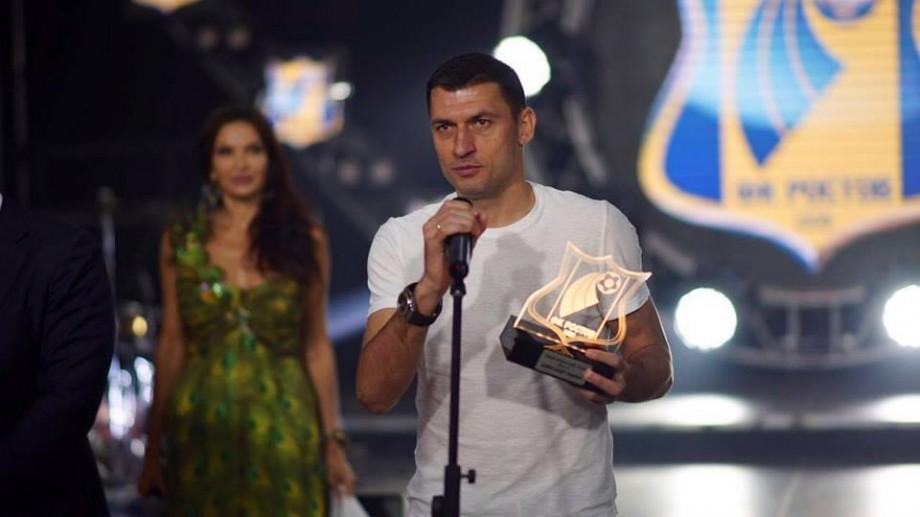 Alexandru Gațcan a fost declarat cel mai prețios jucător al sezonului 2016-2017 pentru FC Rostov
