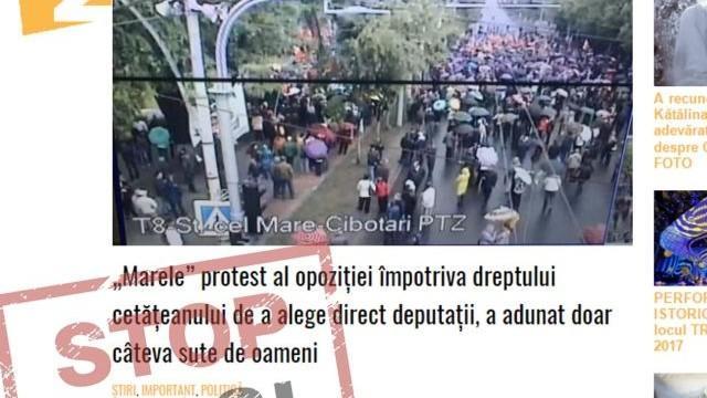 STOP FALS: La protestul din 14 mai s-au adunat câteva sute de persoane