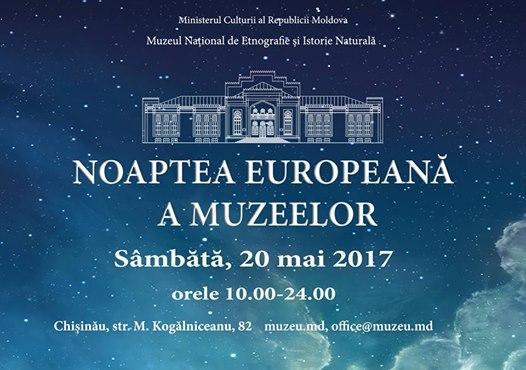 muzee