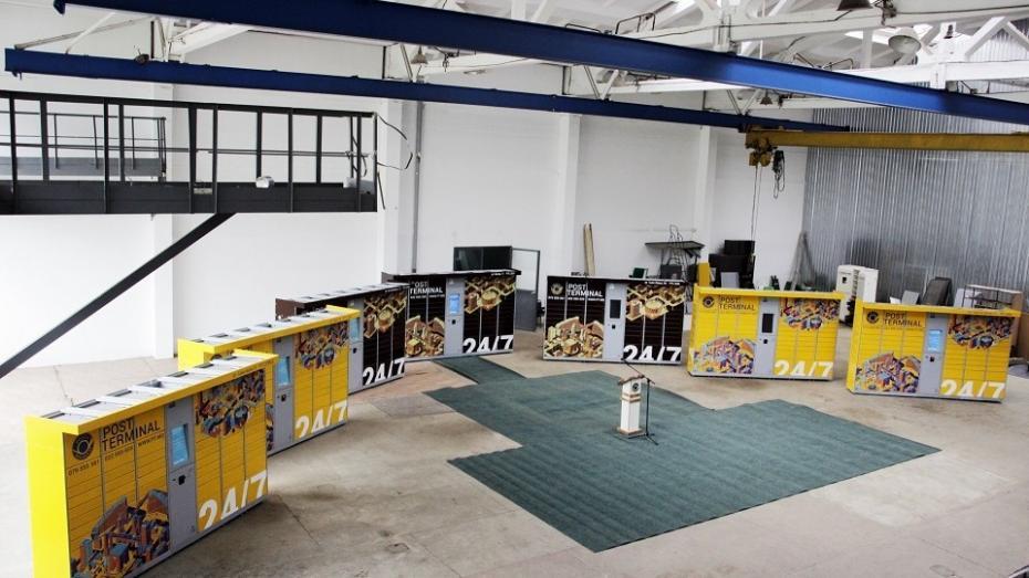 (foto) Unde pot fi găsite cele șapte noi Post Terminale lansate de Poșta Moldovei