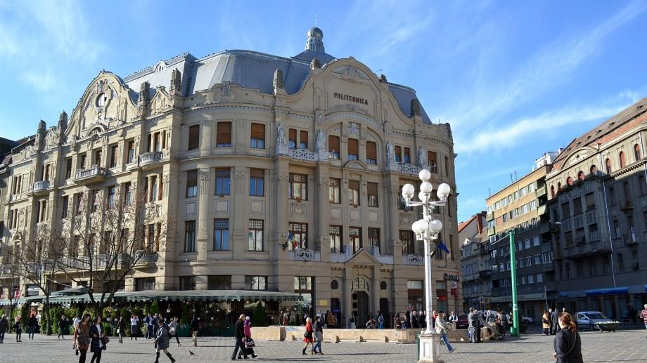 Participă la o excursie gratuită la Universitatea Politehnică din Timișoara și cunoaște programul de studii