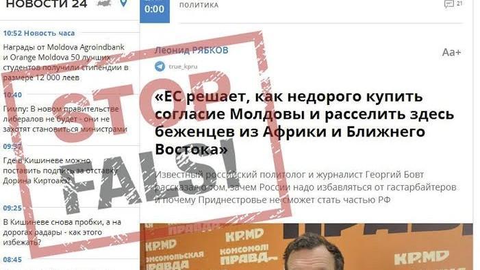STOP FALS! Lupta cu știrile false prin… inversarea eforturilor de luptă cu știrile false