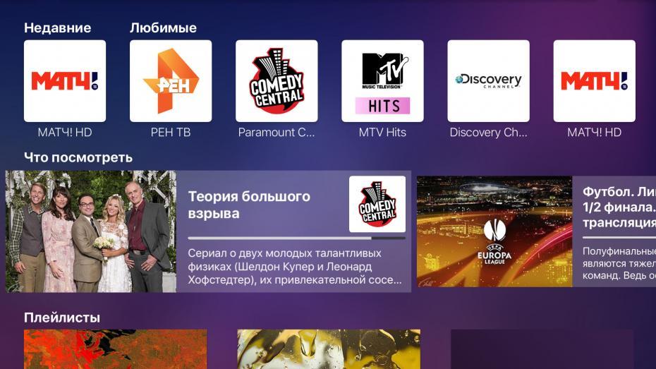 App screenshot4