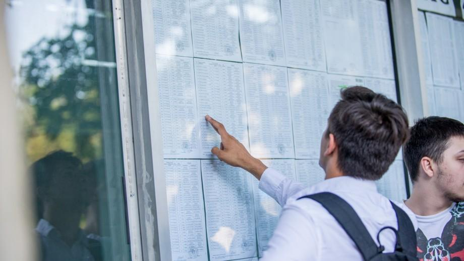 BAC 2018: Cei care vor să fie scutiți cu nota 10 din oficiu la examenul de limba franceză se pot înscrie la testele DELF/DALF și DELF junior