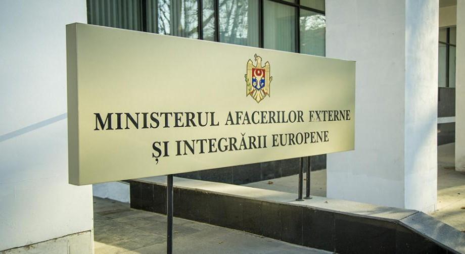 Ministerul Afacerilor Externe verifică dacă printre victimele atacurilor teroriste din Londra sunt și moldoveni