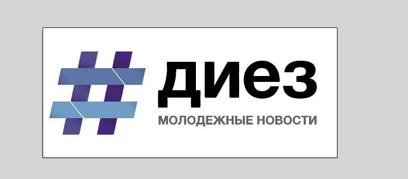 (foto) ru.diez.md – acum puteți urmări știrile #diez și în versiune rusă