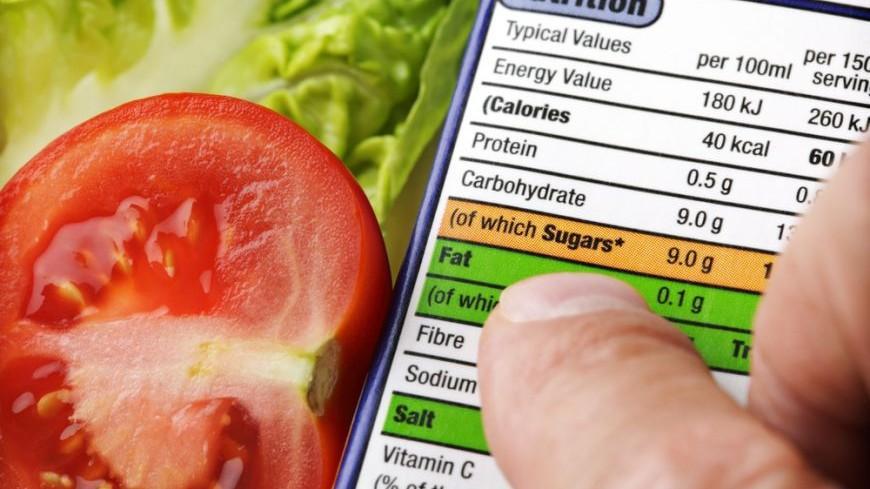 Etichetele produselor alimentare vor fi completate cu noi informații. Un proiect de lege a fost votat în acest sens