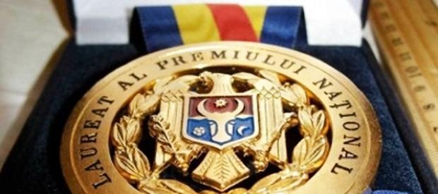 Guvernul demarează Concursul Național pentru decernarea Premiului Național – 2017