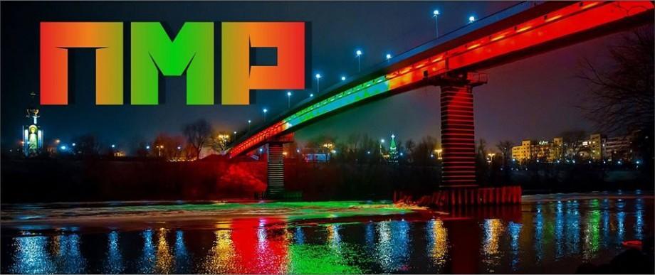 Lista celor mai populare grupuri de pe Facebook din regiunea transnistriană