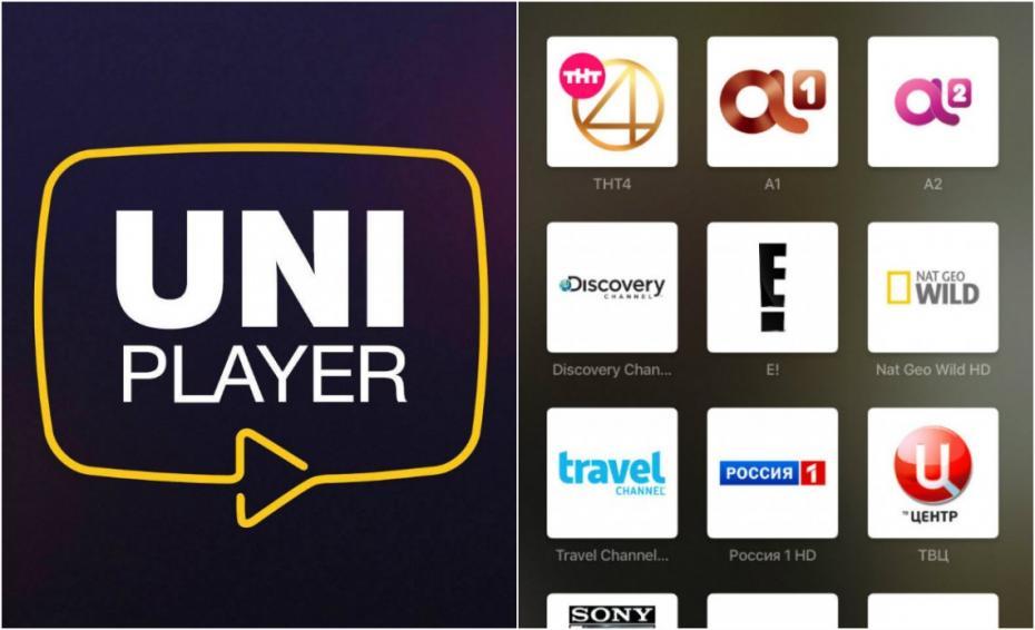 (foto) Uniplayer – aplicația creată în Moldova care te ajută să-ți alegi eficient programele TV la care să te uiți