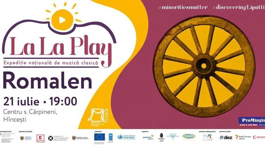 La La Play Romalen – ascultă muzică clasică și promovează diversitatea