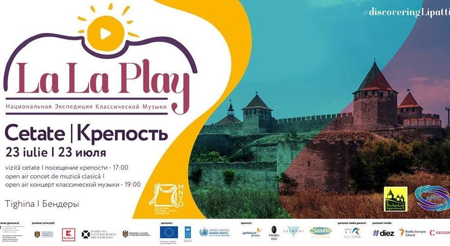 La La Play Cetate – ascultă muzică clasică și promovează prin artă încrederea și înțelegerea reciprocă