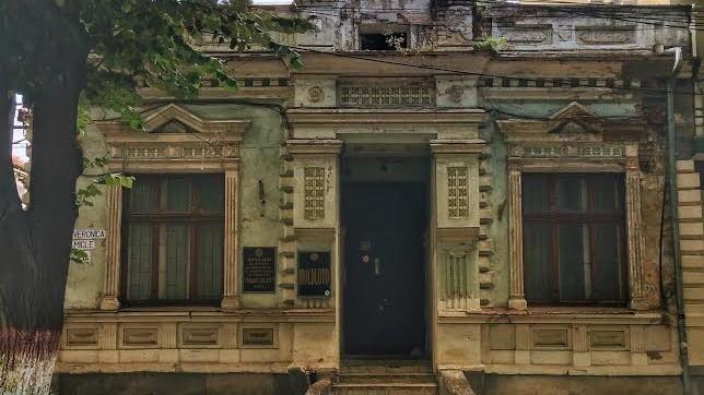 (foto) Descoperiri urbane: Veronica Micle 10 – casa în care a locuit triplul primar al Chișinăului – Pantelimon Sinadino