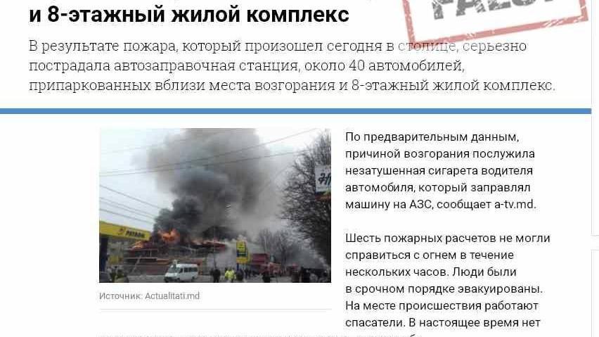 STOP FALS: Atenţie! site-urile cu ştiri false infectează spaţiul mediatic