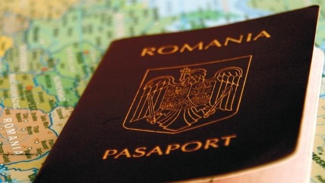 Moldovenii cu cetățenie română își vor reînnoi pașapoartele într-un oficiu nou situat într-un mall din București