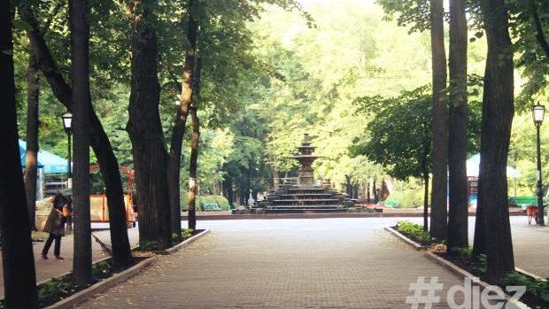 """Grădina Publică """"Ștefan cel Mare și Sfânt"""" va fi reamenajată. Iată ce schimbări vor fi făcute"""