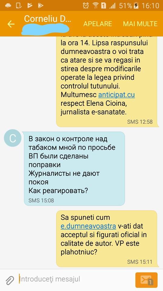 e-sanatate.md