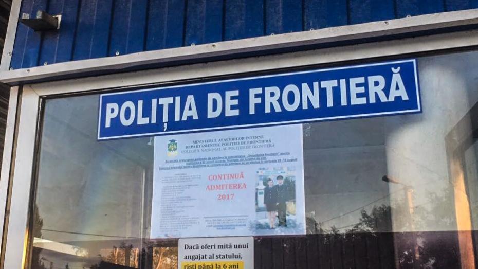 Încă 52 de locuri vacante: La Colegiul Național al Poliției de Frontieră continuă concursul de admitere