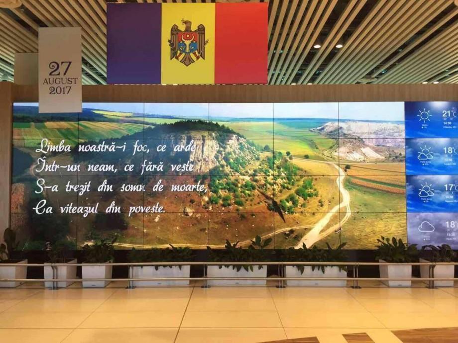 Surprize pentru oaspeții Aeroportului din Chișinău de Ziua Limbii Române. Cum au fost întâmpinați