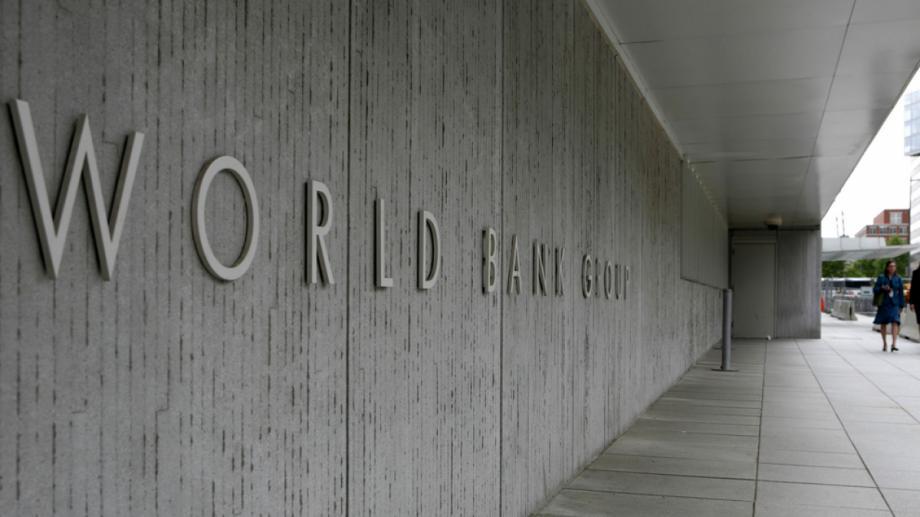 Banca Mondială acordă o finanțare de 20 de milioane de dolari pentru modernizarea serviciilor guvernamentale