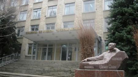 BAC 2017: Topul colegiilor din Moldova cu cea mai mare medie la examene