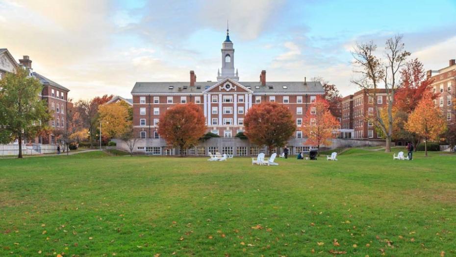 6 Harvard University