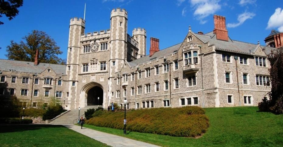 7 Princeton University