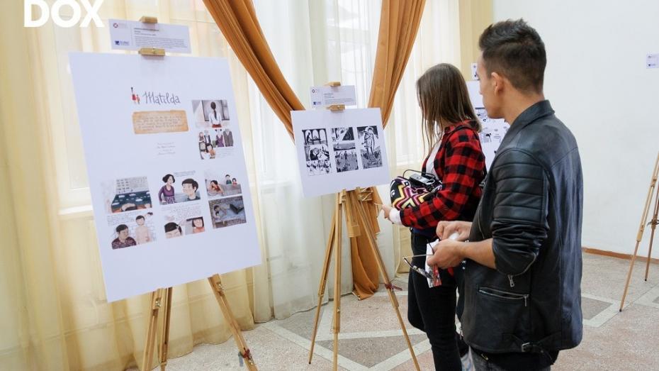 (foto) Expoziție de benzi desenate la Cahul. Vezi ce povești sociale aduc în prim-plan lucrările