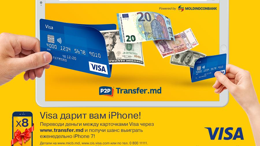 Visa te premiază cu un iPhone 7!