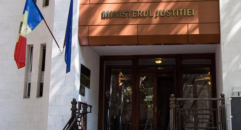 Ministerul Justiției face precizări cu privire la refuzul UE de a oferi 28 milioane de euro pentru reformele în justiție