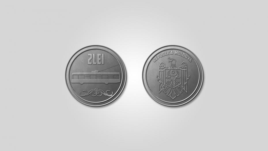 Coin 2