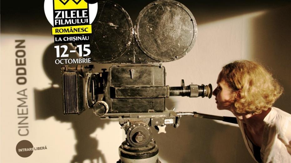 (video) Descoperă cinematografia românească în cadrul Festivalului Filmului Românesc. Unde va avea loc evenimentul
