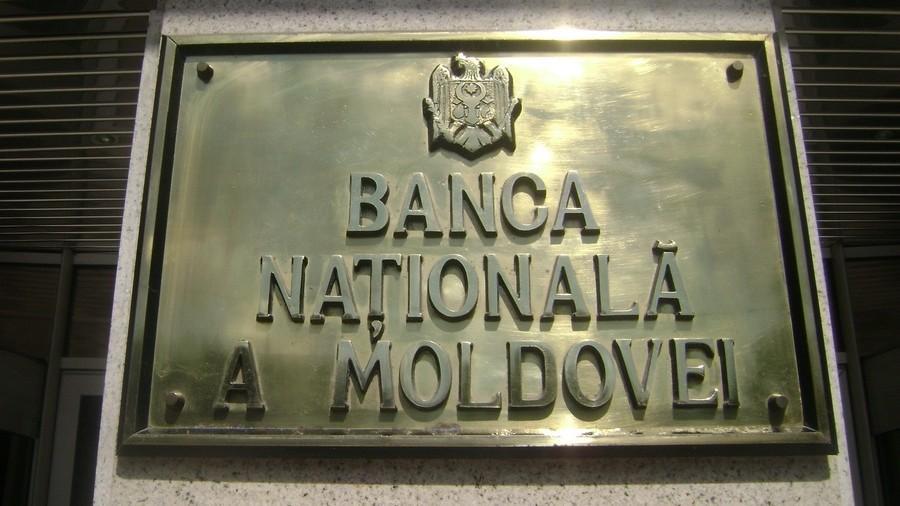 Raportul comisiei Slusari: Doi viceguvernatori ai BNM ar urma să fie revocați. Se cere anchetarea lui Leancă, Candu și Drăguțanu