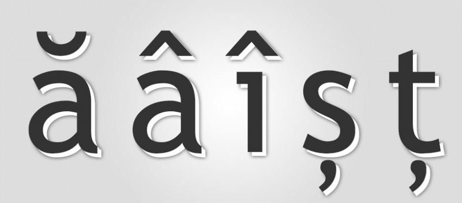 A fost creată platforma cu inteligență artificială care inserează automat diacriticile în text în funcție de context